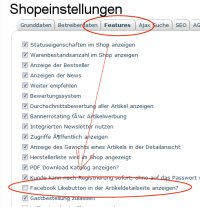 Facebook LikeButton im admin abstellen